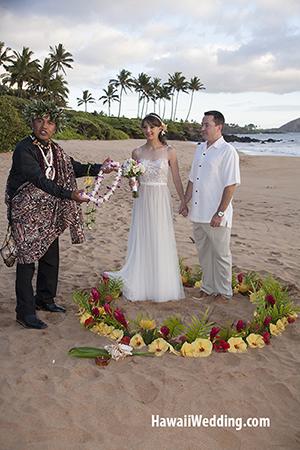 hawaii wedding marriage license. Black Bedroom Furniture Sets. Home Design Ideas